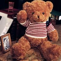 泰迪熊公仔毛绒玩具熊送女友娃娃棕色大熊情人节礼物可爱抱抱熊猫 抖音 美国熊 棕色 1.8米 箱装同上