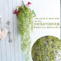 田园清新咖啡客厅餐厅墙面装饰摆设花仿真花藤条吊兰金钟柳假花藤