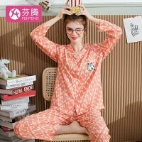 芬腾睡衣女新品春秋人棉长袖开衫趣味卡通印花梭织棉布家居服套装 桔色