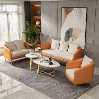 北欧简约现代皮艺沙发小户型双人位会客休息区售楼处接待洽谈桌椅