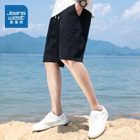 JR真维斯男装 2021夏装新款 舒适简约净色休闲棉短裤