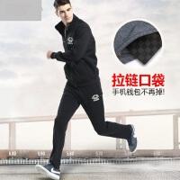男青年长袖长裤大码两件套新款男士运动套装学生跑步卫衣运动服套装