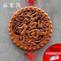 工艺品摆件中国装饰桃木雕刻挂件客厅工艺品镇宅福字肥城酒柜厘米北欧