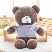 圣诞节礼物一米八大熊毛绒玩具熊送女友熊熊公仔抱抱熊女生萌萌可爱泰迪熊 会说Iloveyou
