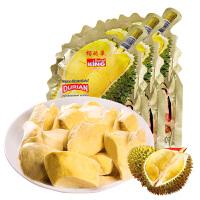 【榴的华冻干榴莲干100gx4包】泰国进口金枕头榴莲干休闲零食水果干