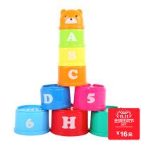 儿童6-12个月0-1-3岁叠叠乐积木叠叠杯幼婴儿玩具