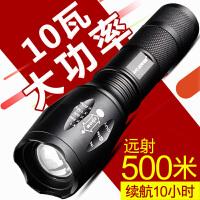 远光超亮手电筒强光远射家用聚光可充电式迷你小型电灯简手灯 【T6 10W加亮 单锂电基础套装】