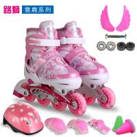 男女童可调闪光溜冰鞋儿童全套装轮滑鞋小孩旱冰鞋滑冰鞋