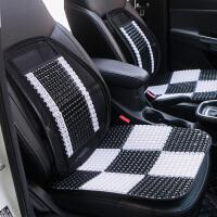 夏季汽车透气坐垫靠背一体沙发垫车用办公椅子透气单片座垫