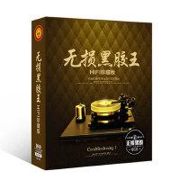 车载cd光盘华语流行音乐经典老歌汽车音乐歌曲合集无损黑胶珍藏CD