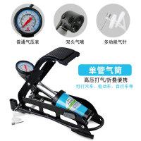 脚踏打气筒高压便携式自行车电动车摩托车汽车脚踩充气泵骑行装备 一体气缸双筒 +多功能气嘴