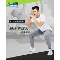 男士运动裤户外薄棉宽松长裤运动健身休闲透气直筒裤子