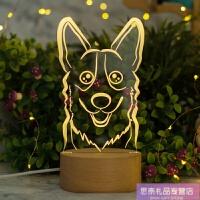 柯基狗3D夜灯创意生日礼物北欧实木小狗台灯圣诞情人节礼物网红新款 充电款 遥控开关
