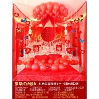 婚房布置套餐网红男方结婚用品客厅房间装饰创意新房婚礼布置套装