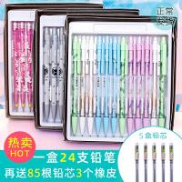 清让 天骄天卓自动铅笔0.5 0.7儿童写不断活动铅笔文具批发小学生