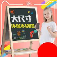 宝宝画板双面磁性小黑板可升降画架支架式家用儿童涂鸦写字板白板