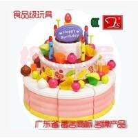 五星玩具/贝乐星/会唱歌蛋糕37970过家家玩具/音乐蛋糕过家家