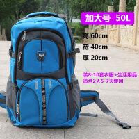 户外旅行背包运动双肩包登山包45l50l男女大容量防水轻便徒步包 默认