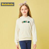 巴拉巴拉女童卫衣2018新款中大童秋装儿童打底衫长袖上衣连帽韩版