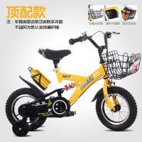 自行车2-3-4-6-7-8-9-10岁宝宝小孩脚踏单车童车