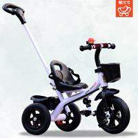 儿童三轮脚踏车1-3-5岁宝宝自行车手推车