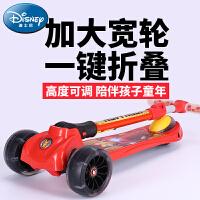 闪光可折叠滑板车2-6岁儿童三轮滑滑车宝宝踏板车