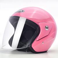 电动摩托车头盔男四季通用半覆式安全帽电瓶车头盔女冬季保暖