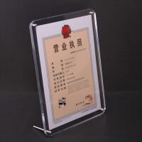 营业*正本水晶框 圆角亚克力水晶相框 有机玻璃框架摆台7 10 12寸A4证书奖状框订做 圆角亚克力(3+3mm)