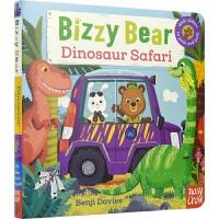 Bizzy Bear 小熊好忙 Dinosaur Safari 恐龙 互动操作机关书 儿童英语启蒙纸板书绘本 英文原版进