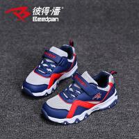 彼得潘儿童运动鞋男童鞋新款男童网面鞋女童运动鞋P8015