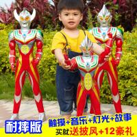 超大号奥特曼玩具儿童迪加泰罗银河赛罗超人套装男孩变身器变形
