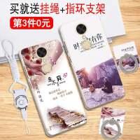360 n4S手机壳 奇酷360n4s手机套 N4S 硅胶透明卡通彩绘全包防摔挂绳指环支架软保护套SJ