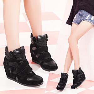 【毅雅】女鞋秋冬新款魔术贴短筒靴隐形内增高运动休闲坡跟高帮靴棉鞋
