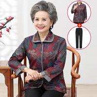 中老年人春装女装外套60-70岁老人衣服奶奶衬衫长袖上衣春秋新款