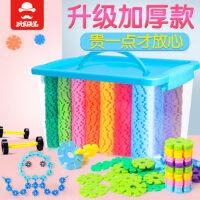 雪花片加厚幼儿园积木大号塑料拼插装玩具益智力动脑宝宝安全儿童