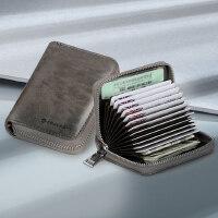 卡包男大容量多卡位证件套风琴简约女小巧零钱包超薄防消磁驾驶证