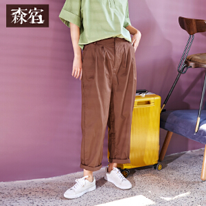 【尾品价127】森宿时间琥珀春装2018新款文艺纯色腰间收褶休闲裤女