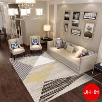 茶几地毯客厅现代简约家用沙发地垫定制北欧长方形几何宜家可水洗 2.0*3.0米(升级款 耐磨耐脏 可水洗机洗 收