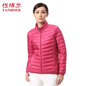 坦博尔纯色修身显瘦短款轻薄立领时尚羽绒服女外套TB8232