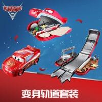 儿童赛车总动员3玩具车套装发声发光电影麦坤麦昆男孩礼物