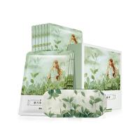 珍视明蒸汽热敷睡眠眼罩绿茶香型10片/盒