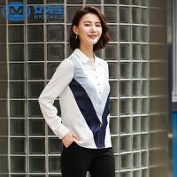 【年货节 直降到底】OL气质女装2020长袖休闲衬衫女士白领职业装商务正装衬衣