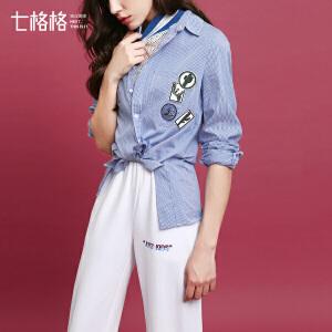 七格格条纹衬衫女宽松bf韩版2017夏装新款学生小清新刺绣贴布长袖上衣潮