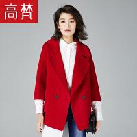 高梵 新款秋冬短款毛呢外套女 时尚韩版手工双面毛呢子大衣