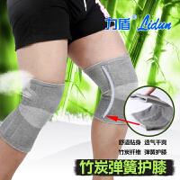 竹炭弹簧护膝 男女士秋冬保暖护膝腿 篮球羽毛球登山骑车跑步运动 浅灰色