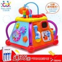 汇乐多功能玩具台游戏桌1岁儿童玩具学习桌男宝宝益智快乐小天地