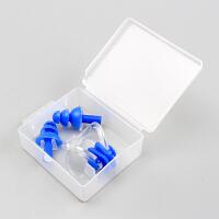 游泳鼻夹耳塞带绳儿童专业硅胶鼻塞防水防滑游泳套装备用品 蓝色