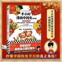 迪士尼流利阅读第2级阿拉丁神灯注音版儿童绘本3-6岁经典绘本拼音读物一年级必读经典书目二年级课外阅读必读书迪士尼大电影