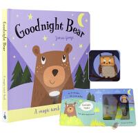 【首页抢券300-100】Magic Torch Book Goodnight Bear 晚安小熊 魔法手电筒儿童英语绘