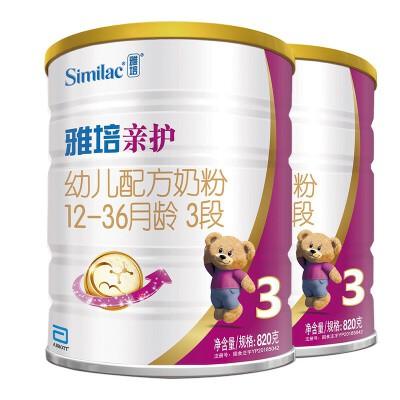 雅培 (Abbott)【旗舰店 新包装】亲护易消化幼儿配方 婴儿奶粉 3段820克(西班牙原装进) 820g*2罐(19年1月产)